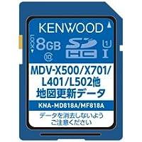 ケンウッド KENWOOD KNA-MD818A 地図更新SDカード KNA-MD817A後継モデル