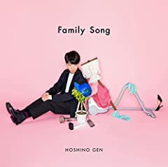 Family Song♪星野源