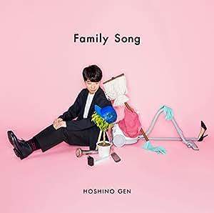 Family Song (通常盤)