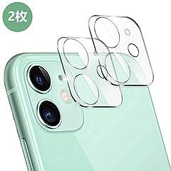 iPhone 11 カメラフィルム iPhone 11 6.1 インチ カメラ レンズ保護フィルム 3D凹面設計一体型レンズ保護フィルム 剥がれにくい 9H硬度・飛散防止・貼り付け簡単・指紋防止・透明 【2枚セット】