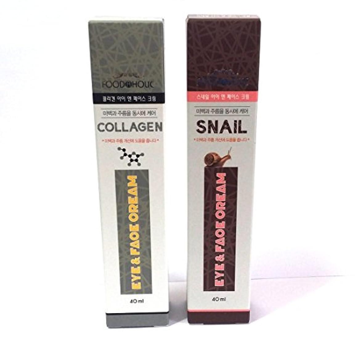 作りますしおれたスクラップブック[Foodaholic] コラーゲン1ea + カタツムリ1ea /Collagen 1ea + Snail 1ea /アイ&フェースクリーム40ml /美白&弾力/韓国化粧品 / Eye And Face Cream...