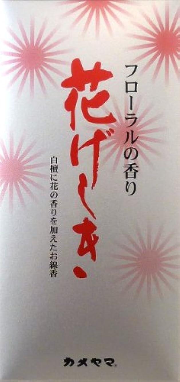 ストリップスタジアム反毒花げしき 白 白檀 (ハナゲシキ シロ ビャクダン)