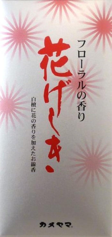 鷹実用的好色な花げしき 白 白檀 (ハナゲシキ シロ ビャクダン)