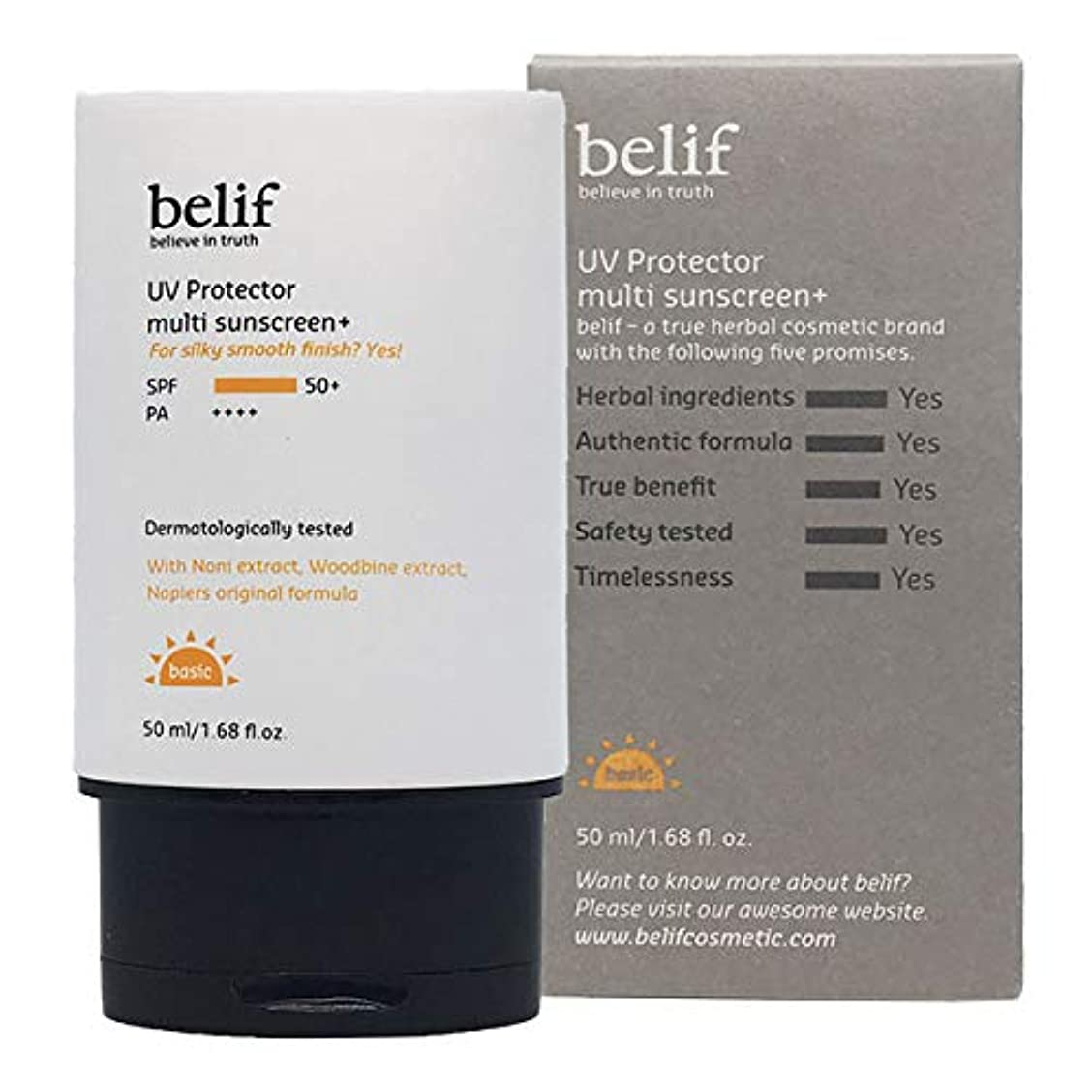 シャンパンスツールピースBelif(ビリーフ)UV Protector Multi sunscreen Plus 50ml/ビリーフUVプロテクターマルチサンスクリーン プラス