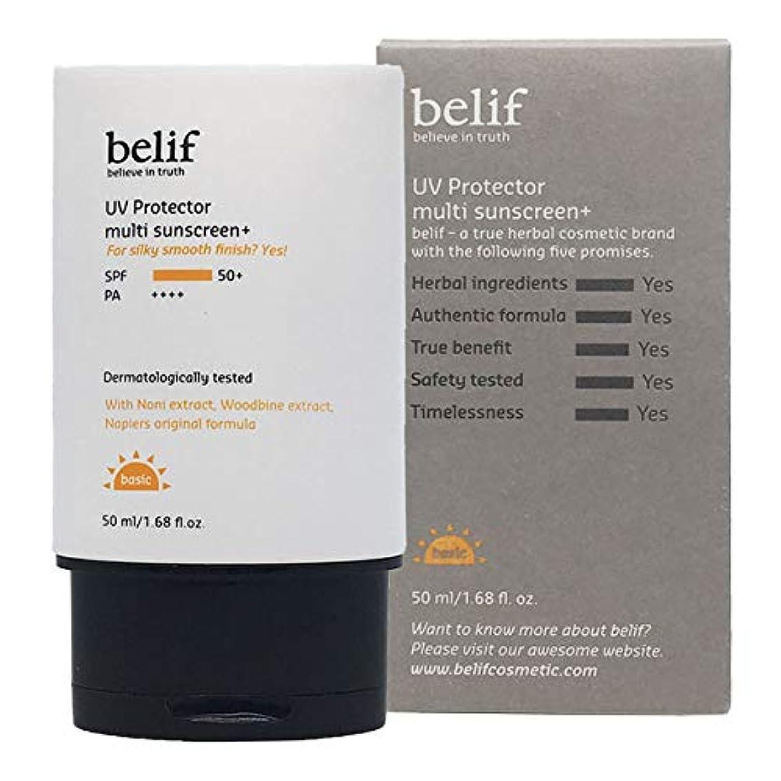 種驚いた目を覚ますBelif(ビリーフ)UV Protector Multi sunscreen Plus 50ml/ビリーフUVプロテクターマルチサンスクリーン プラス