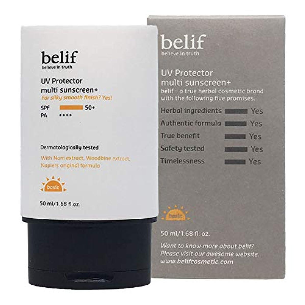 不均一いろいろ芝生Belif(ビリーフ)UV Protector Multi sunscreen Plus 50ml/ビリーフUVプロテクターマルチサンスクリーン プラス