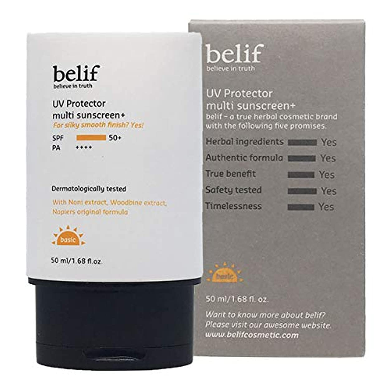 アラブ人透過性それBelif(ビリーフ)UV Protector Multi sunscreen Plus 50ml/ビリーフUVプロテクターマルチサンスクリーン プラス