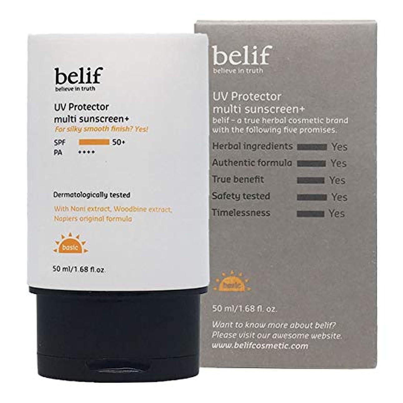 知的終わらせる芽Belif(ビリーフ)UV Protector Multi sunscreen Plus 50ml/ビリーフUVプロテクターマルチサンスクリーン プラス