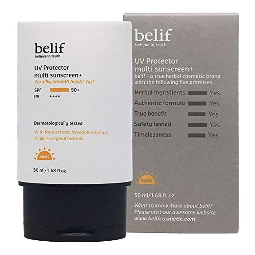 修羅場害虫弾性Belif(ビリーフ)UV Protector Multi sunscreen Plus 50ml/ビリーフUVプロテクターマルチサンスクリーン プラス