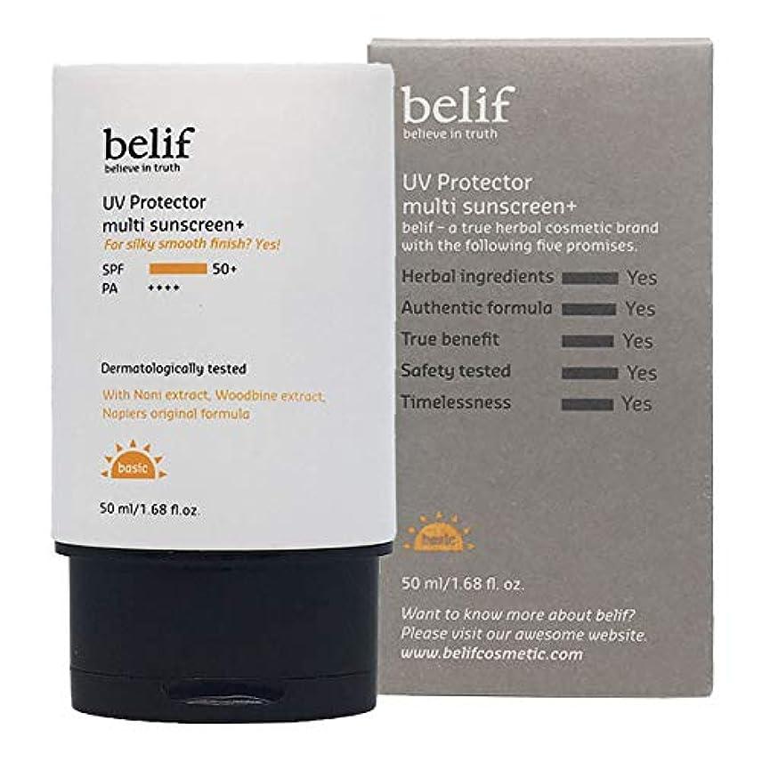 デクリメントと省Belif(ビリーフ)UV Protector Multi sunscreen Plus 50ml/ビリーフUVプロテクターマルチサンスクリーン プラス