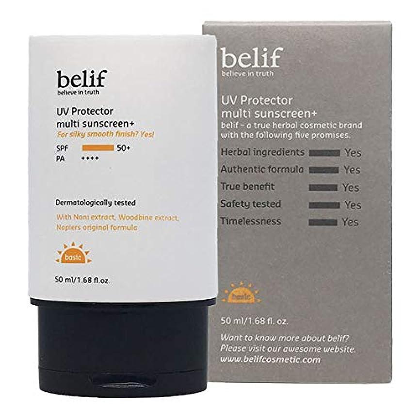 火山学者不名誉な下着Belif(ビリーフ)UV Protector Multi sunscreen Plus 50ml/ビリーフUVプロテクターマルチサンスクリーン プラス