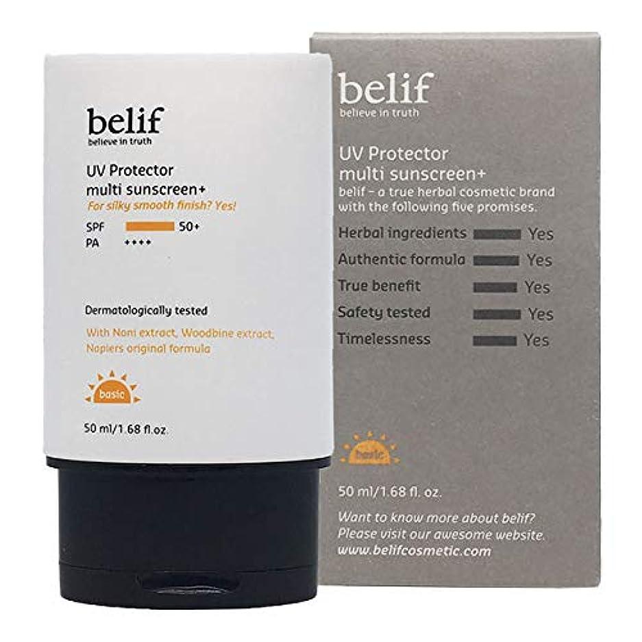 計算可能誇大妄想カレンダーBelif(ビリーフ)UV Protector Multi sunscreen Plus 50ml/ビリーフUVプロテクターマルチサンスクリーン プラス