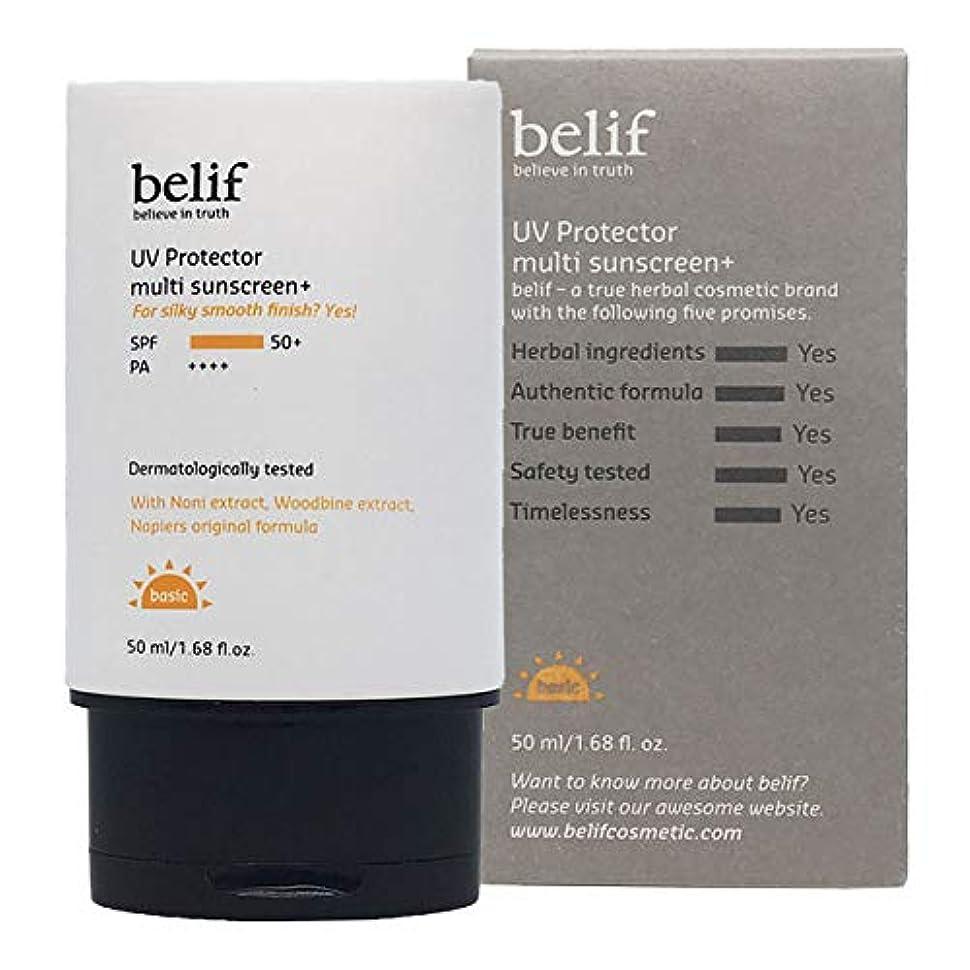 アマチュアルート粘液Belif(ビリーフ)UV Protector Multi sunscreen Plus 50ml/ビリーフUVプロテクターマルチサンスクリーン プラス