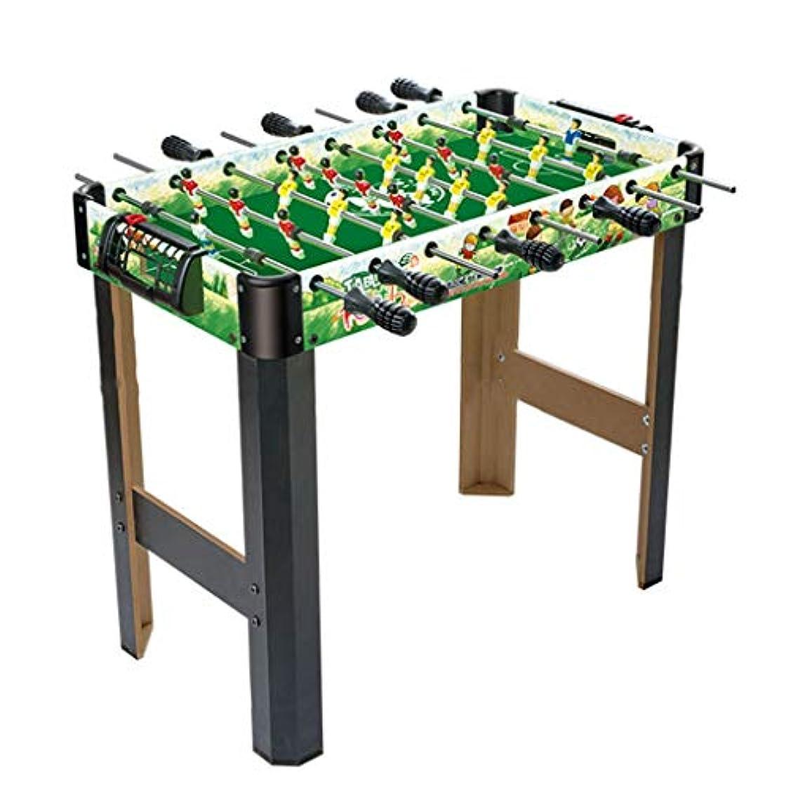 現代切断する最後のテーブルサッカーマシンスポーツサッカーテーブル子供のサッカーゲームテーブルホーム親子インタラクティブビリヤードマシンボーイ知育玩具子供に最高の贈り物 (Color : GREEN, Size : 40*88*60CM)