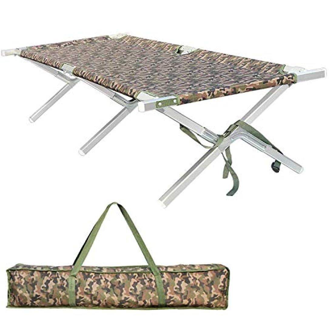 郵便屋さんおめでとう新年Shaddock Fishingポータブル折りたたみ式キャンプ用コット ミリタリーグレードのアルミフレーム 大人用 ファスナー付き収納バッグ付き ベースキャンプ/旅行/ハンティングに最適 耐荷重400ポンド