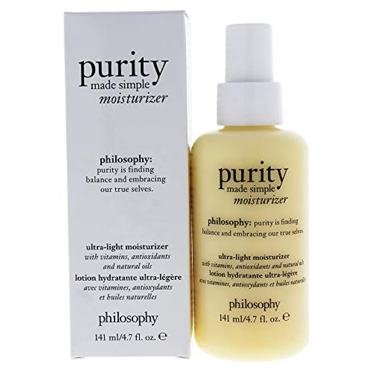 適格冒険者カヌーPurity Made Simple Ultra Light Moisturizer