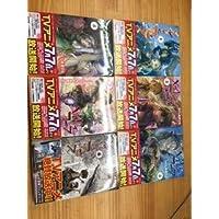メイドインアビス コミック 1-6巻セット