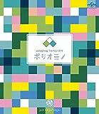やなぎなぎ ライブツアー2015「ポリオミノ」渋谷公会堂[Blu-ray/ブルーレイ]