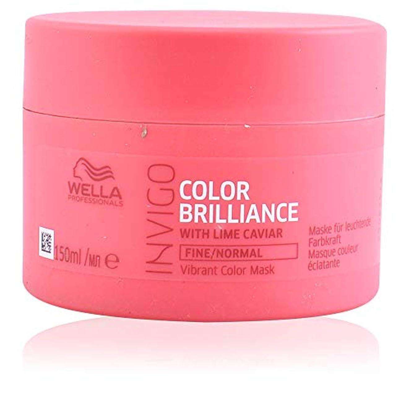 維持机豊かなウエラ インヴィゴ ファイン/ノーマル カラー マスク Wella Invigo Color Brilliance With Lime Caviar Fine/Normal Vibrant Color Mask 150...