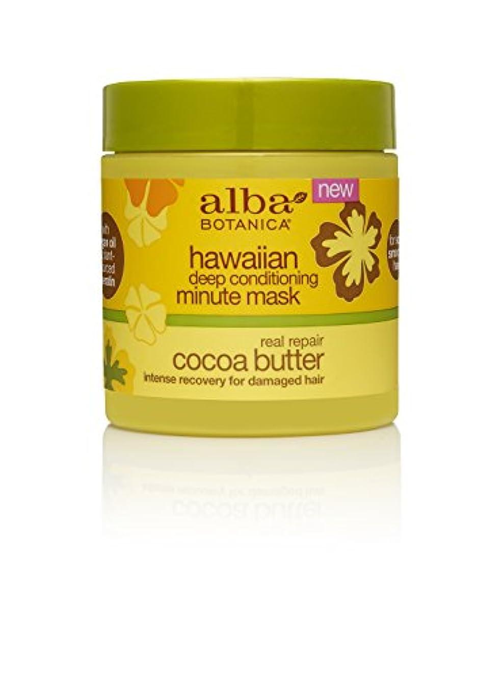夜明け実際にカフェ海外直送品Hawaiian Deep Conditioning Real Repair Minute Mask, Cocoa Butter 5.5 oz by Alba Botanica