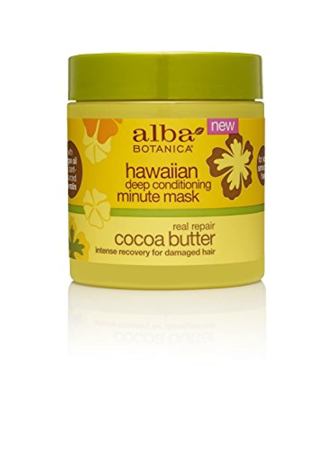 吸収する前提ベジタリアン海外直送品Hawaiian Deep Conditioning Real Repair Minute Mask, Cocoa Butter 5.5 oz by Alba Botanica