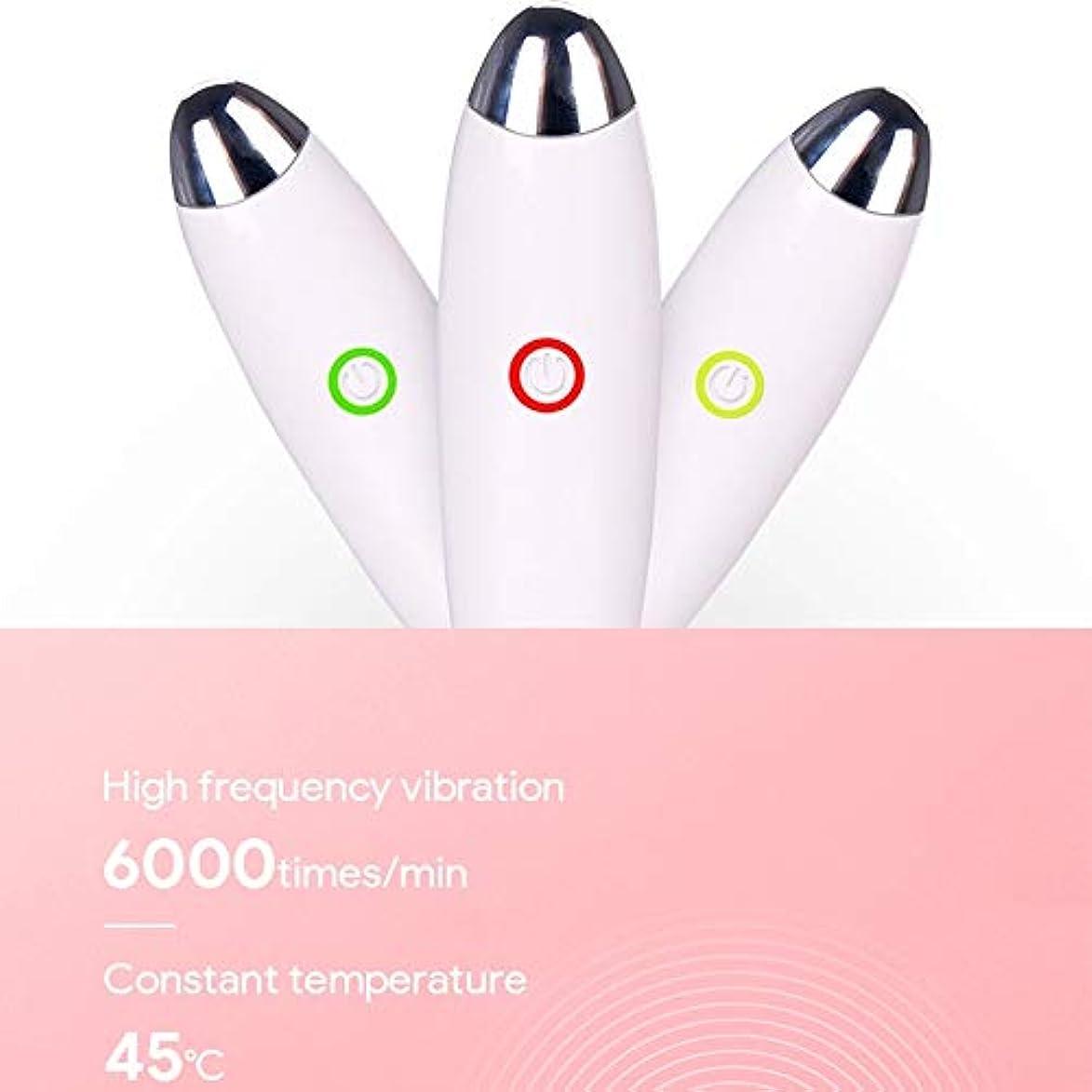 暴行匿名カストディアン電気アイマッサージャー、電気イオンアイマッサージャー、熱と振動マッサージ目をリラックスさせるための3つのモード