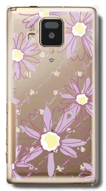 公然と一部血統【Paiiige】 pop flowers lavender (クリア)/ for ELUGA V P-06D/docomo専用ケース DCP06D-100-A002