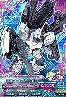ジオンの興亡 4弾 Z4-068 フルアーマーユニコーンガンダム【ユニコーンモード】CP