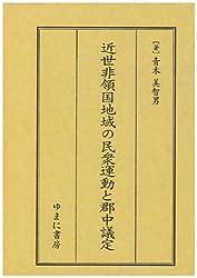 Amazon.co.jp: 青木 美智男:作品...