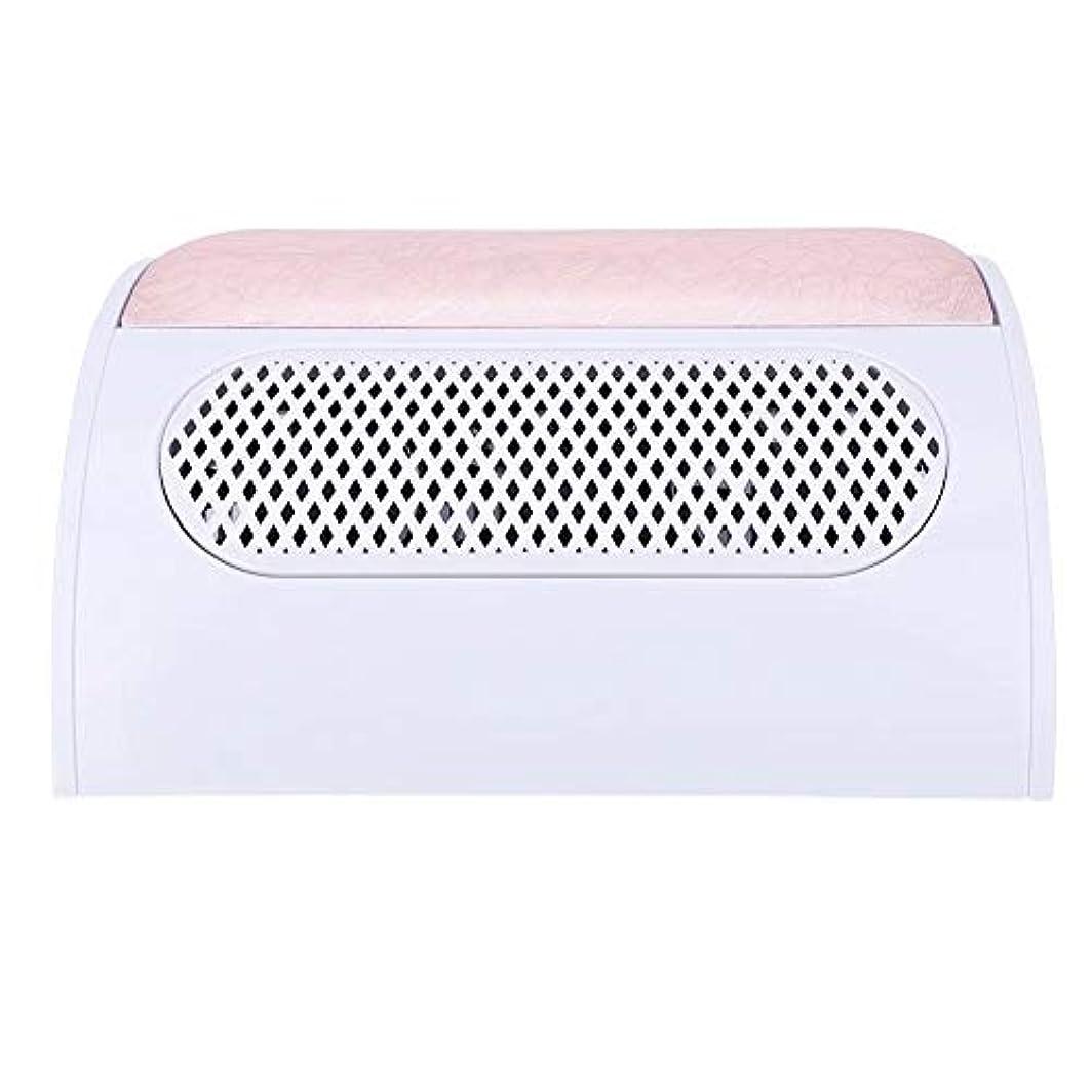 静的せせらぎ袋ネイルダストコレクター、2種類の強力な吸引マニキュア機掃除機ツール、パーソナル/マニキュアストア/サロン/ネイルアート(ピンク)用の小型およびポータブル(US Plug)