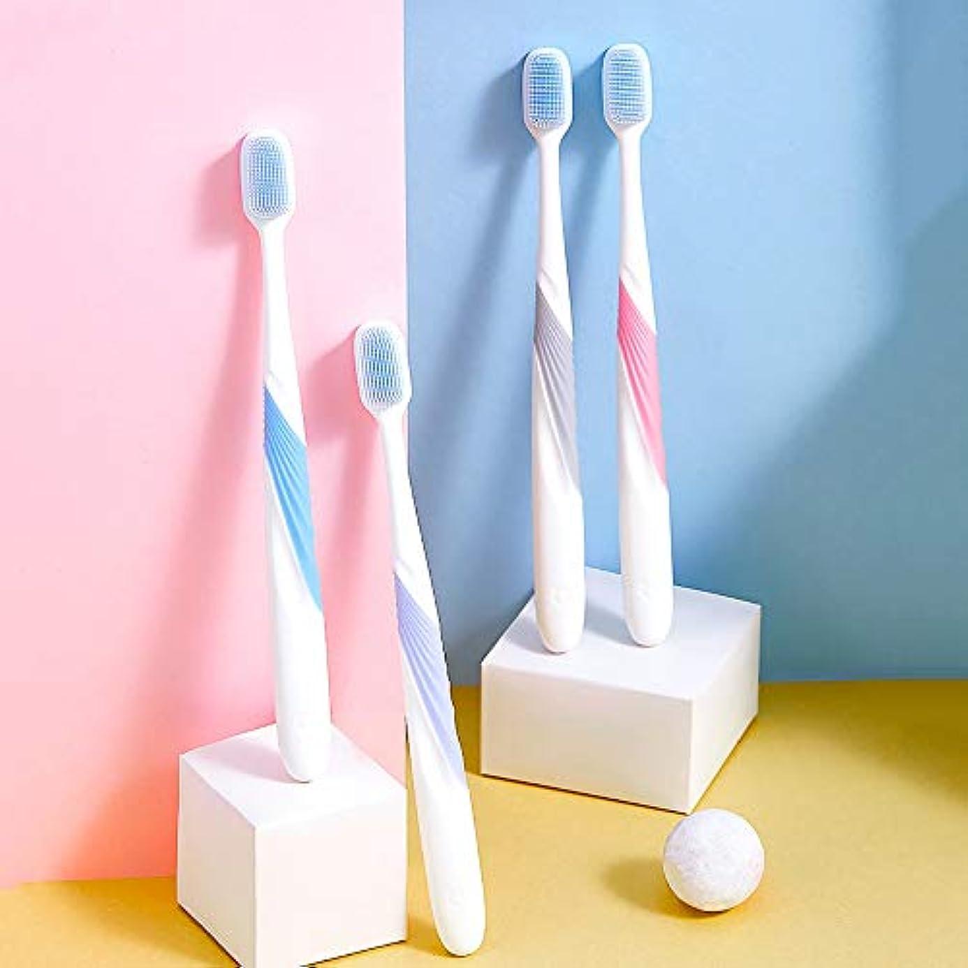 秘密のレールディスカウント歯ブラシ 4ソフト歯ブラシ、新しいワイドブラシヘッド歯ブラシ、バルク歯ブラシ、ヘルプ清掃口へ HL (サイズ : 4 packs)