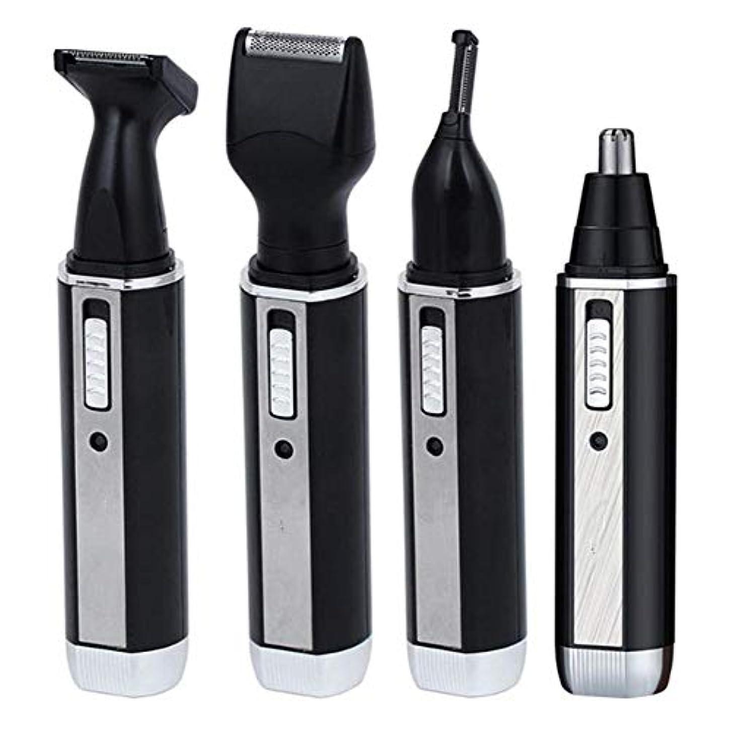 旅十分に奨励充電鼻毛トリマー、男性と女性のための4-1 - 多機能散髪ひげ鼻耳トリマー充電式美容キット