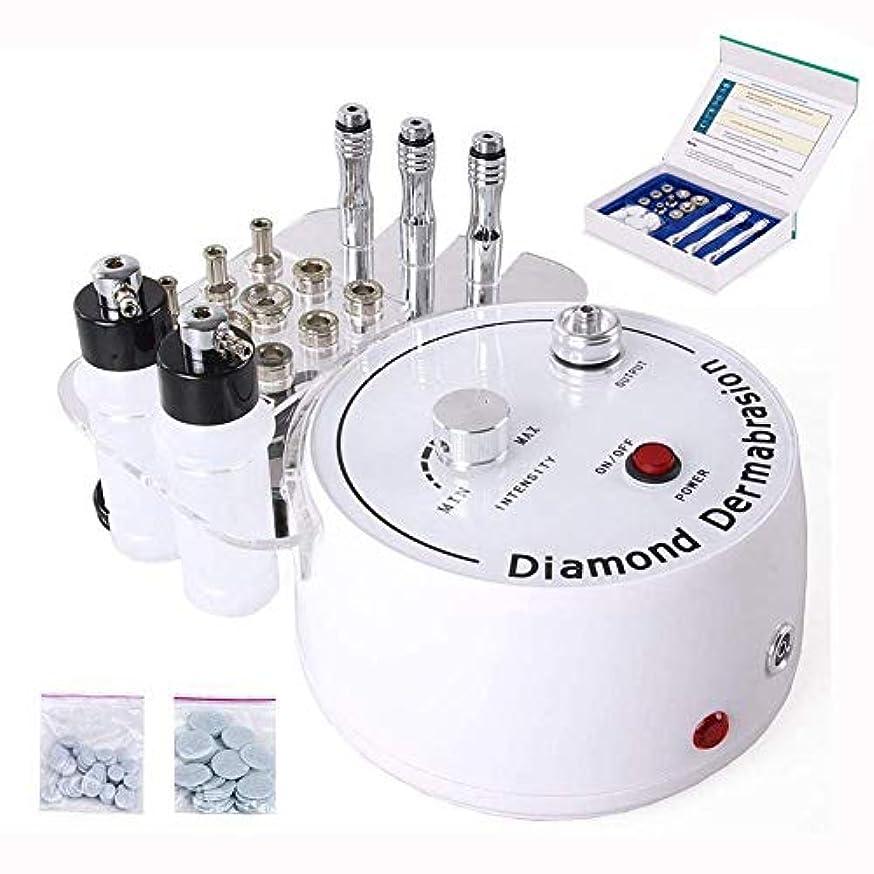 申し込む艶聡明ダイヤモンドマイクロダーマブレーション皮膚剥離機、ピーリング美容機しわフェイスピーリングマシン、専門の皮膚剥離装置肌用美容機器を引き締め若返りリフティングピーリング