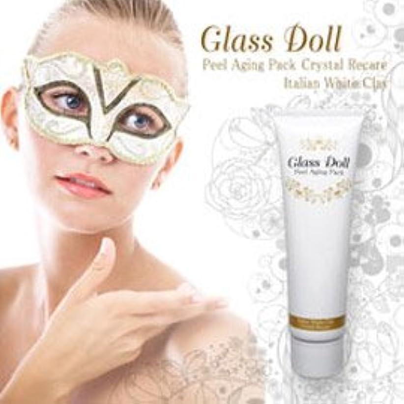 まばたき前者人事Glass Dollグラスドール