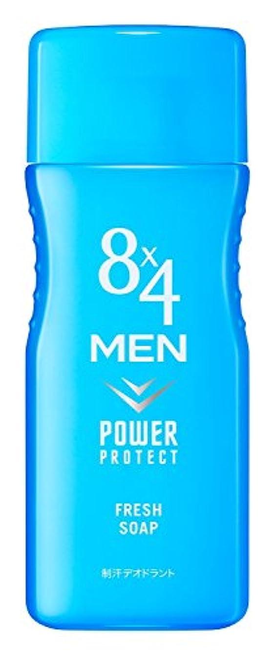 解決ミルク準拠【花王】8×4(エイトフォー)メン リフレッシュウォーター フレッシュソープの香り 160ml ×5個セット