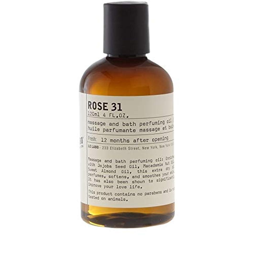 白い領収書清める[Le Labo ] ルラボ31油、ルラボローズ - Le Labo Rose 31 Oil, Le Labo [並行輸入品]