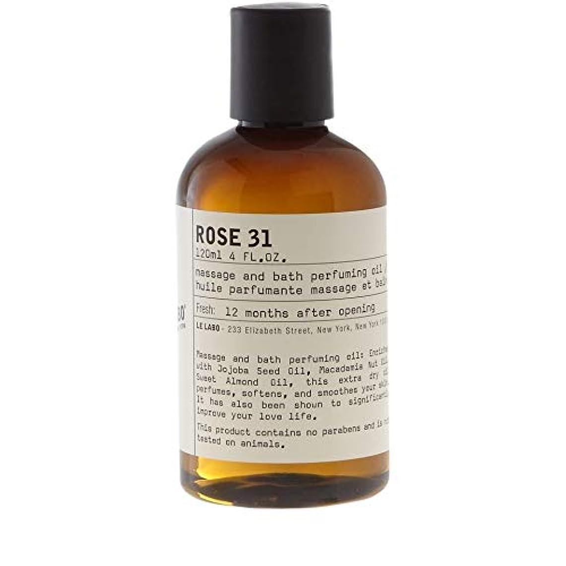 農学腫瘍池[Le Labo ] ルラボ31油、ルラボローズ - Le Labo Rose 31 Oil, Le Labo [並行輸入品]