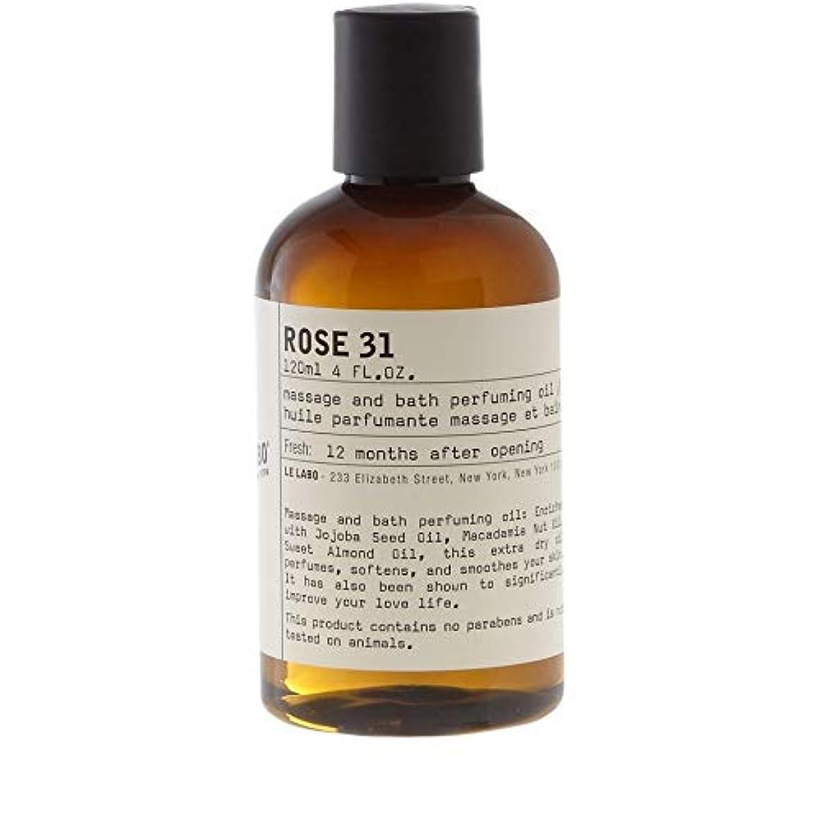 同級生泥だらけ急流[Le Labo ] ルラボ31油、ルラボローズ - Le Labo Rose 31 Oil, Le Labo [並行輸入品]