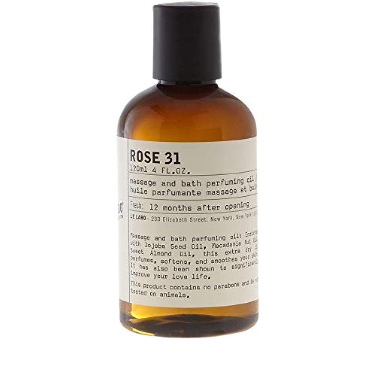 コンパクト小さなシール[Le Labo ] ルラボ31油、ルラボローズ - Le Labo Rose 31 Oil, Le Labo [並行輸入品]
