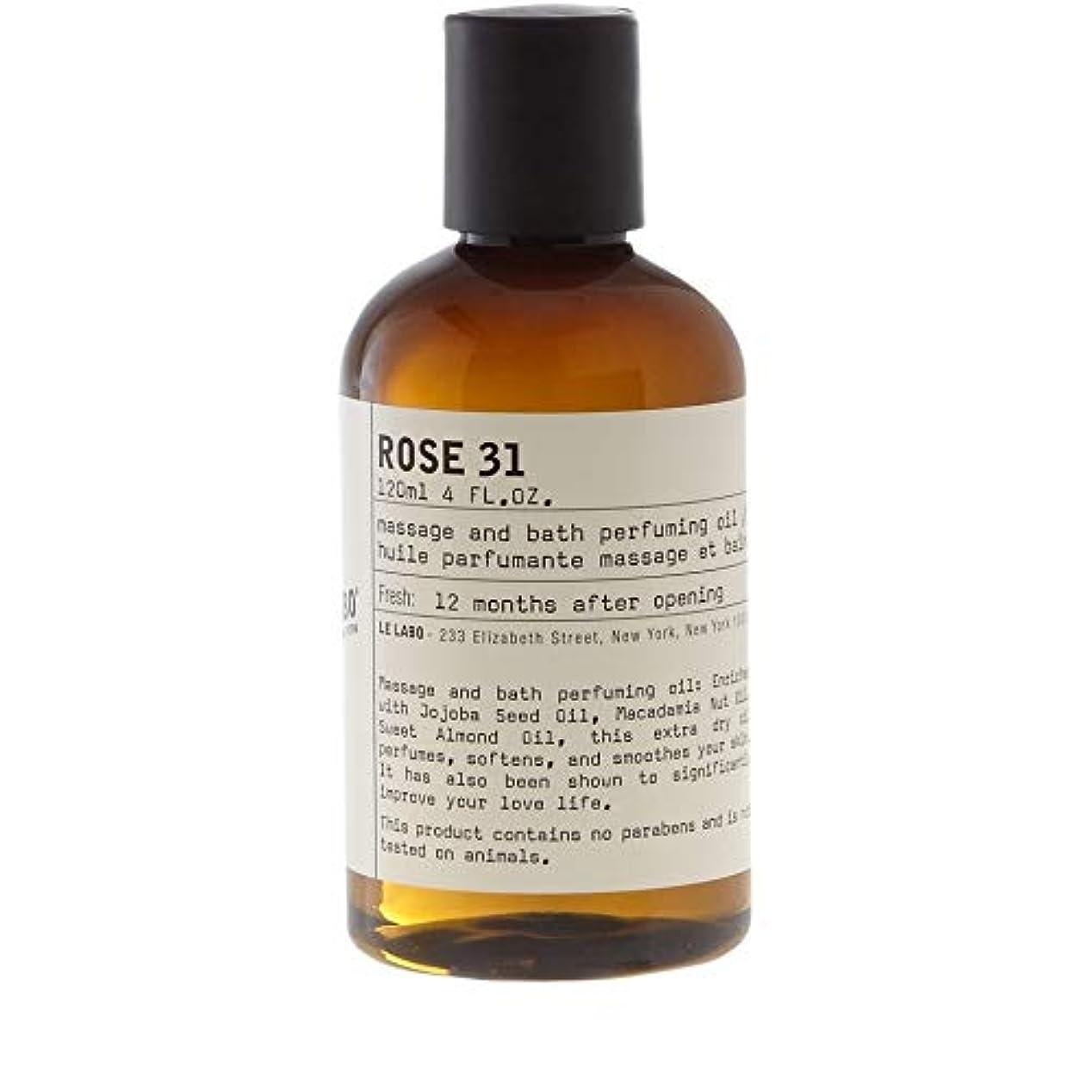ピラミッド対処する壮大な[Le Labo ] ルラボ31油、ルラボローズ - Le Labo Rose 31 Oil, Le Labo [並行輸入品]