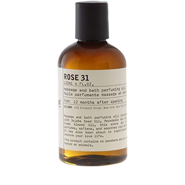 フレットウナギバーゲン[Le Labo ] ルラボ31油、ルラボローズ - Le Labo Rose 31 Oil, Le Labo [並行輸入品]