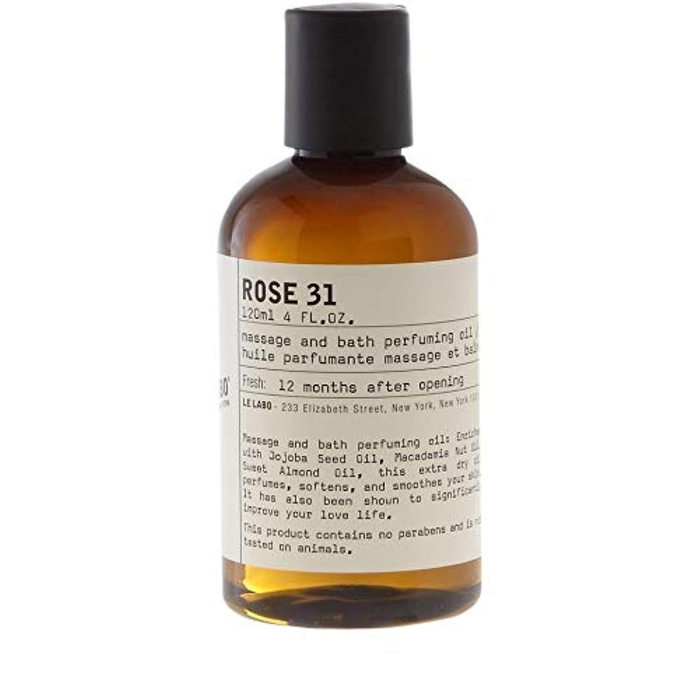 明るいバースト輪郭[Le Labo ] ルラボ31油、ルラボローズ - Le Labo Rose 31 Oil, Le Labo [並行輸入品]