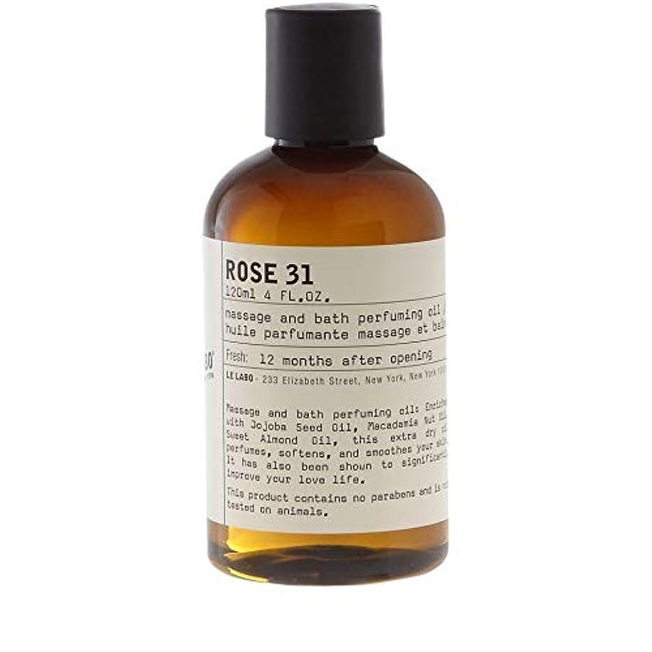 小屋暗い一[Le Labo ] ルラボ31油、ルラボローズ - Le Labo Rose 31 Oil, Le Labo [並行輸入品]