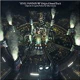 FINAL FANTASYⅦ original sound Track international【並行輸入品】