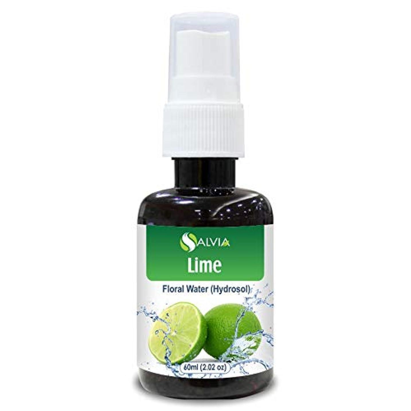 担当者受動的閉塞Lime Floral Water 60ml (Hydrosol) 100% Pure And Natural
