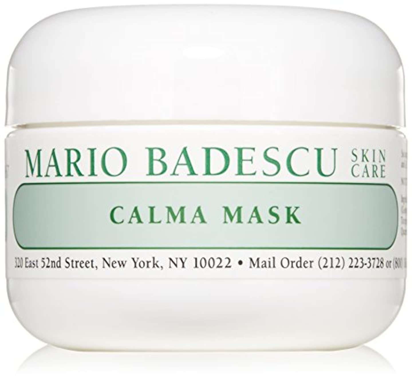 絶えずファブリック洗剤マリオバデスク カーママスク 59ml