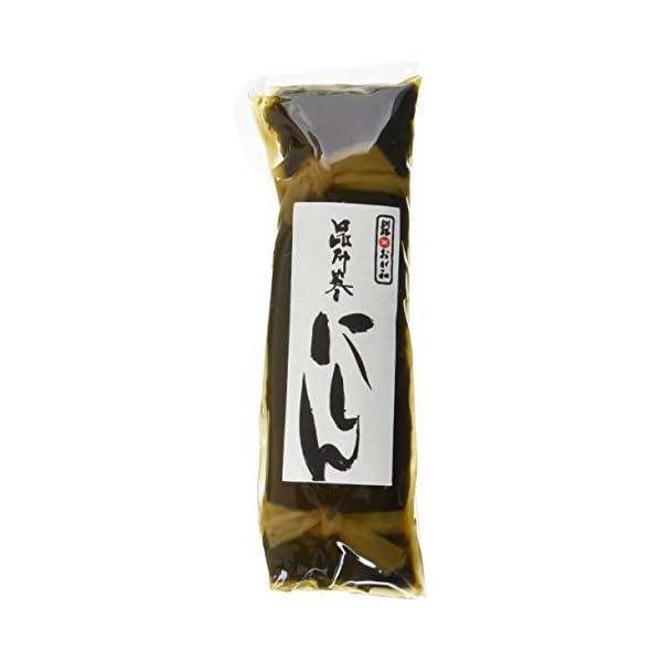 釧路おが和 にしん昆布巻 1本の商品画像