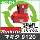 【お預かり再生】 マキタ 9120 9.8V 電池パック セル 詰め替えサービス 1個 【6ヶ月保証付き】 A-30003 バッテリー 交換 充電