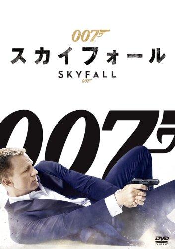 007/スカイフォール [DVD]の詳細を見る