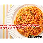 Olivate オリベートのスパゲティ ナポリタン 冷凍パスタ 5食 電子レンジで簡単調理